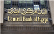 Egypt sells $1 billion in one-year dollar T-bills - central bank