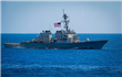 U.S., Japan, South Korea, Australia hold first naval drills in Western Pacific