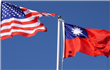 U.S. State Department approves possible $2.2B arms sale to Taiwan