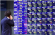 Asian shares flatline after Fed