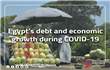 Egypt's debt and economic growth during COVID-19