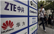 US lawmakers want to help rural telecoms replace Huawei, ZTE