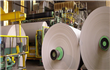 Rakta Paper Manufacturing's April losses reach EGP 11M