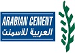 Arabian Cement renews production lines contracts with NLSupervision
