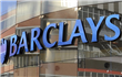 Barclays Announces sale of Barclays Bank Egypt