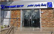BLOM Bank Egypt targets market share of 1.5-2% in 5 years: Azhari