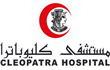 Cleopatra Hospital cancels 2017 distributions