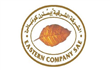 Eastern Tobacco targets profits of EGP 3.8m in 2019\2020