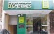 EFG-Hermes' unit purchases stake in Pakistani IFSL