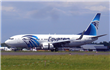 EgyptAir launches insurance policy tender for assets – sources