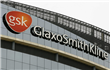 Glaxo Smith Kline about to finalize LE60m new production line
