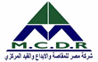 Misr For Central Clearing sets refunding date for money spared under account of Rameda