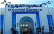 Oriental Weavers signs with government to settle backlog of export incentives
