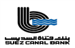 Suez Canal Bank profits rise to LE356 m ending Dec 2017