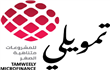 Tamweely Microfinance increases capital to EGP 75m