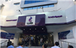 Telecom Egypt registers profits of EGP 3.2B ending Sept. 2019