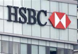 HSBC Egypt reports stronger revenue on retail banking