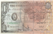 Egypt to keep customs exchange rate at 16 pounds in October