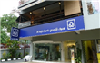 Saudi banks Q2 profit to remain weak, says Al Rajhi Cap