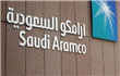 Saudi Aramco IPO proceeds rise to $29.4 billion after option exercised: TV