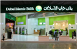 Dubai's DIB completes Noor acquisition to create one of the world's largest Islamic banks