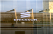 Ericsson extends global supply chain with company's 1st US smart factory