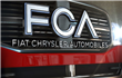 FCA to invest 700M euros for new electric 500 model production
