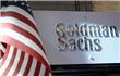 Goldman Sachs to buy Capital Vision Services in $2.7 billion deal