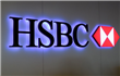 HSBC first-half profit rises 16%, announces $1B buyback