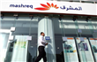 CI Ratings affirms Mashreqbank's ratings affirmed with stable outlook