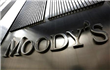 Moody's upgrades ratings of five Egyptian banks: report