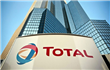 Total set to develop natural gas resources in Oman