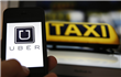 Uber drivers are contractors, not employees, U.S. labor agency says