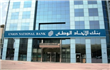FRA nods UNB-Egypt to increase capital by LE70 m