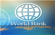 "World Bank expresses content with ""Takafol w Karama"" accomplishments"