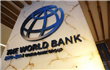 World Bank expects Tunisia's economy to grow 2.5% in 2018