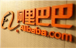 Alibaba proposes 1:8 stock split ahead of up to $20B HK listing