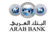 Arab Bank Group reaps $533m in profit