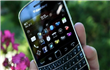 BlackBerry revenue Sumps; to Outsource Hardware