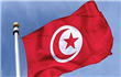 Tunisia among 11 countries banned from trading activities on Bithumb Exchange