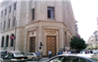 Egyptian central bank keeps key interest rates unchanged