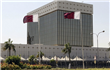 Qatar central bank offers bonds in first riyal sale this year