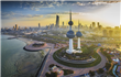 Kuwait cuts November crude prices for Asia