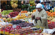 Egypt's annual inflation inches up in March – CAPMAS