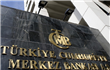 Turkey lowers banking fees to urge banks to boost credit