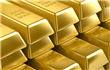 Egypt's gold reserves hike to $2.84B