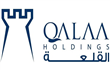 Qalaa Holding gets interest-free bridge loan from CCP shareholders