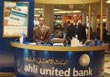 Ahli United Bank posts profit of LE 183.1 mn , up 27.5%