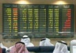 Gulf Shares Gain After Rate Cuts; Emaar, Wataniya Rise
