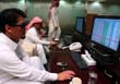 Gulf Shares Rise on Interest Rate Speculation; NBAD Advances